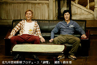nishiki03.jpg