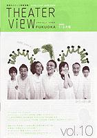view10.jpg