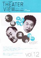 view12.jpg