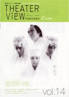 view14.jpg