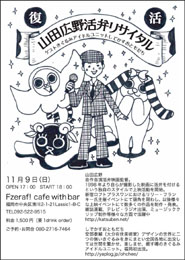 fukuoka_01.jpg