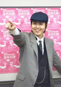 yamada_kaiken01.jpg