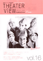 view16.jpg