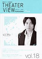 view18.jpg