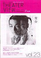view23.jpg
