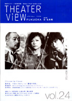 view24.jpg