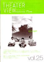 view25.jpg
