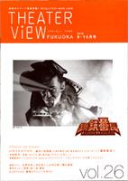 view26.jpg