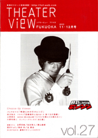 view27.jpg