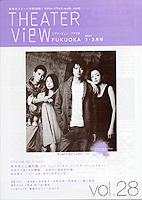 view28.jpg