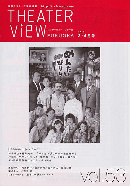 TVF53