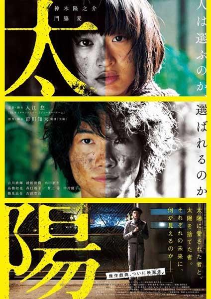 taiyo_TVF04