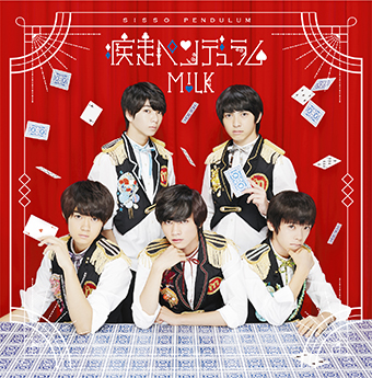 mlk_5th_type_b