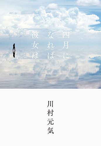 genki_shigatsu