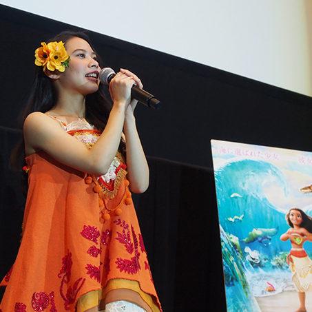 3/10公開『モアナと伝説の海』舞台挨拶に屋比久知奈が登場し、主題歌を熱唱!