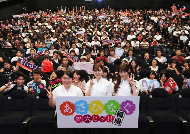 映画『あさひなぐ』舞台挨拶に、乃木坂46の白石麻衣・松村沙友理、富田望生が登場!