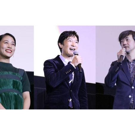映画『DISTINIY 鎌倉ものがたり』舞台挨拶に堺雅人、高畑充希、山崎貴監督が登場!
