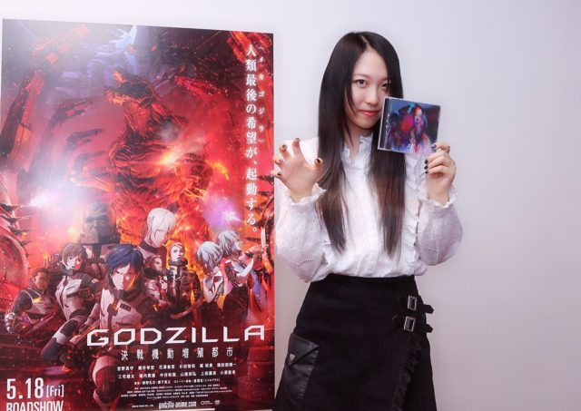 映画『GODZILLA 決戦機動増殖都市』前作に続きXAIの歌声が劇世界を包みこむ