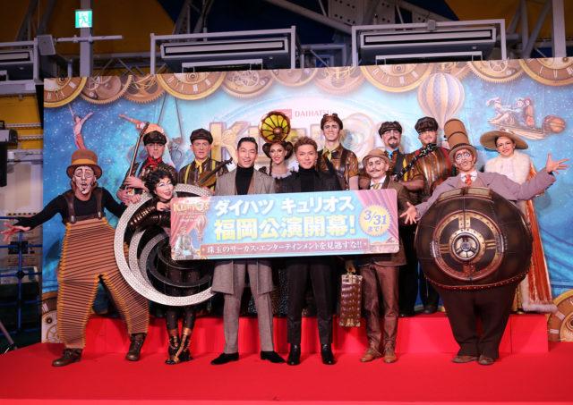 シルク・ドゥ・ソレイユ『ダイハツ キュリオス』が開幕!EXILE AKIRAとSHOKICHIがセレモニーに登場!