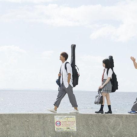 映画『小さな恋のうた』九州プレミア試写会に5組10名様をご招待!