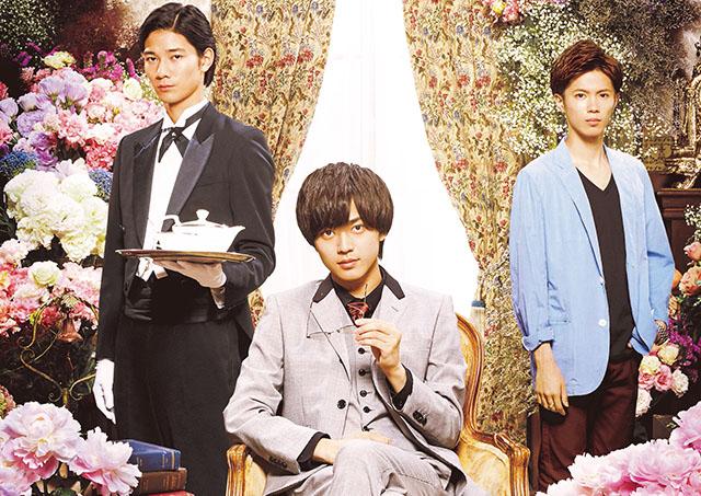 5/17(金)公開『うちの執事が言うことには』映画オリジナルミニノートを3名様にプレゼント!