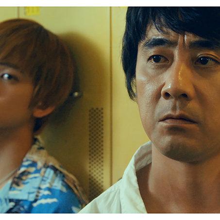 11/15(金)公開、山崎まさよし主演『影踏み』のムビチケをプレゼント!
