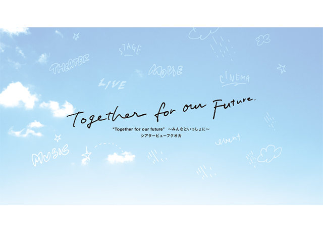 together for our future